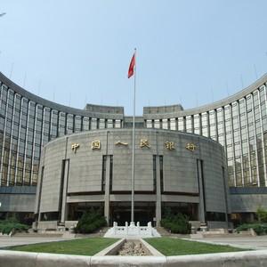 Banco_exim_china